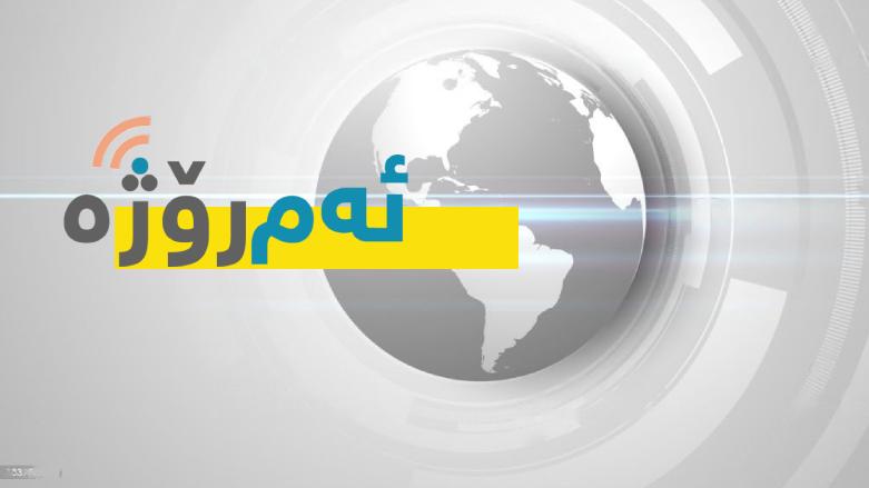 سەرۆكی پەرلەمانی كوردستان پەیامێكی پیرۆزبایی بڵاوكردەوە